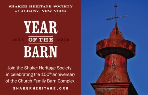year of the barn web banner weather vane